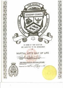 World Martial Arts Hall of Fame